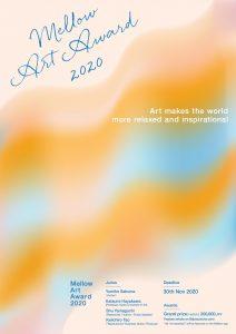 جایزه هنرهای تجسمی ژاپن
