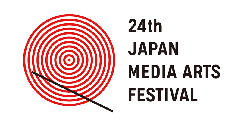 جشنواره فیلم ژاپن
