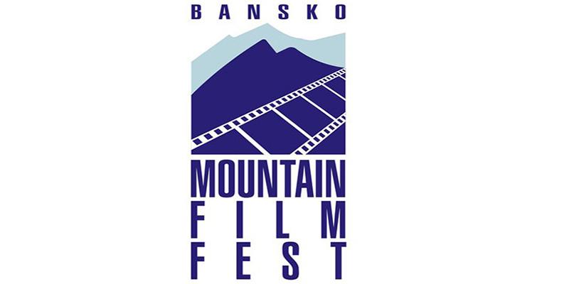 جشنواره بین المللی فیلم کوهستان بانسکو Bansko