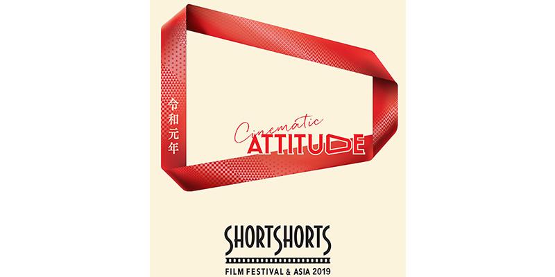 جشنواره کوتاه فیلم کوتاه آسیا Asia